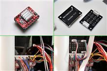 3Dプリンター最後の改造:スムージング
