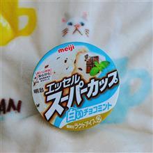 白いチョコミント