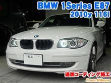 BMW 1シリーズハッチバック(E87) 追加コーディング施工