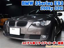 BMW 3シリーズカブリオレ(E93) ユピテル製ドライブレコーダー装着