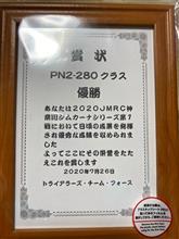 2020 JMRC神奈川ジムカーナシリーズ第1戦