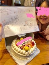 サプライズ桃ケーキ!