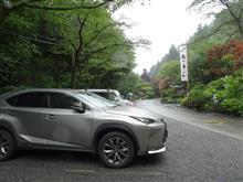東京の西から東までのドライブ