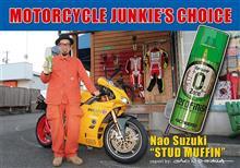 【SurLuster official】モーターサイクルと生きる男たちが認めたゼロフィニッシュ Vol.03