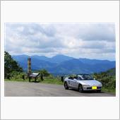 福島の絶景ロードへ…