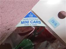 たのみこむ|みんカラ - 車・自動車SNS(ブログ・パーツ・燃費・整備)