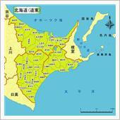 予告!「HRC道東ツーリング(仮称)」