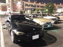 8月5日(水)Toshi MTG 2020 in 大黒は今夜