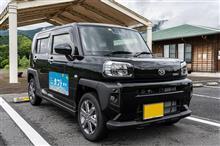 ジブン、オープン、青空SUV『ダイハツ タフト』に乗ってみた(・ω・)ノ