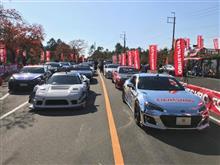 『Motorfan Fest. In 京都(仮)』中止のお知らせ。