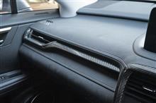 レクサスRX用ドライカーボン製エアコンカバー予約販売開始!