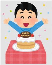 ☆゚+o。Happy Birthday。o+゚☆