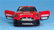 トミカ 日産 GT-R ~ トミカ50周年記念仕様