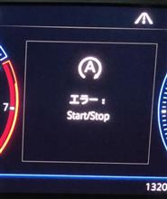 Start/Stop エラー