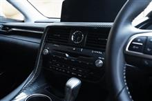 レクサスRX用ドライカーボン製センターパネルガーニッシュ予約販売開始!