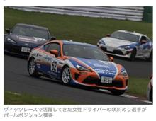 Yahooニュース Auto Messe Web