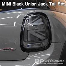 MINI F系流れるウィンカーのユニオンジャックテールセット