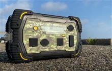 ロンブーチャンネルにワイルド電源PB450タフ プロテクタ