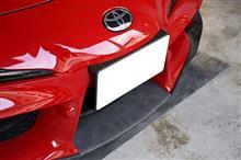 トヨタ スープラ用 ドライカーボン製ライセンスプレートマウント予約販売開始!