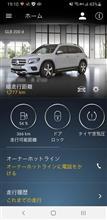 Mercedes meアプリ