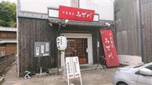 ラーメン食べ歩き第221弾 みず川の中華そば!!