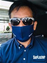 【プレゼントキャンペーン】シュアラスターオリジナルマスクを5名にプレゼント!