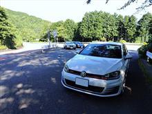 秋晴れ箱根ドライブ | 54639km