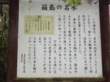 ミシュ○ン的な私的ポテンザガイド(^o^)