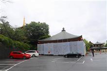 高幡不動金剛寺(2020年9月12日)
