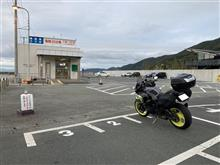 九州一人旅(往路)