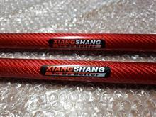 XIANGSHANG(シャンサン)の営業担当YAYA様より