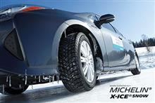 みんカラ:【MICHELIN X-ICE SNOW/X-ICE SNOW SUV 5名様】