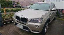 BMW X3 クリーンディーゼル車 オイル交換!