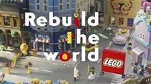 LEGO Rebuild the worldのCM面白い【他の車】