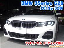 BMW 3シリーズセダン(G20) TVキャンセルコーディング施工