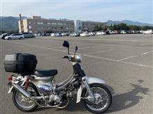 コロナの渦中・・・運転免許の更新へ行ってきた 【札幌運転免許試験場】