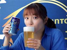 ビール、持ってこい。