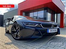 BMW i8 Hybrid with DTE Powercontrol RX