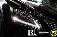 超絶怒涛!Craftsman DRL KIT過去最高の販売数を更新中!