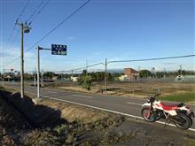 2020.09.06(日) DT125Rで新十津川など
