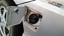 燃料キャップ締めたら、ついにチギレタ!