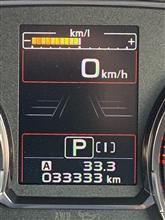 初のゾロ目ゲット 33,333km