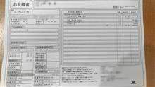 【エクシーガGT】スバル5ATの不具合について