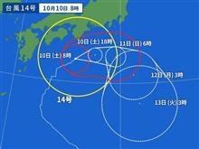 台風の影響で週末は引き篭もり...ホイール洗浄するか!?