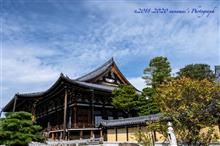 そうだ 京都、行こう。Day2-①