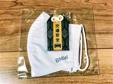 BMW STAMP RALLY 2020😁