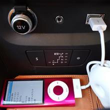 iPod 2?!