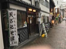 「五城」@御園座の味噌カツ丼セット(^o^)