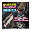 今週末は群馬県太田市のイエローハット太田店にてヴァレンティフェア開催!