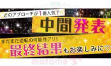 2020.10 エコから杯 中間発表Vol.2